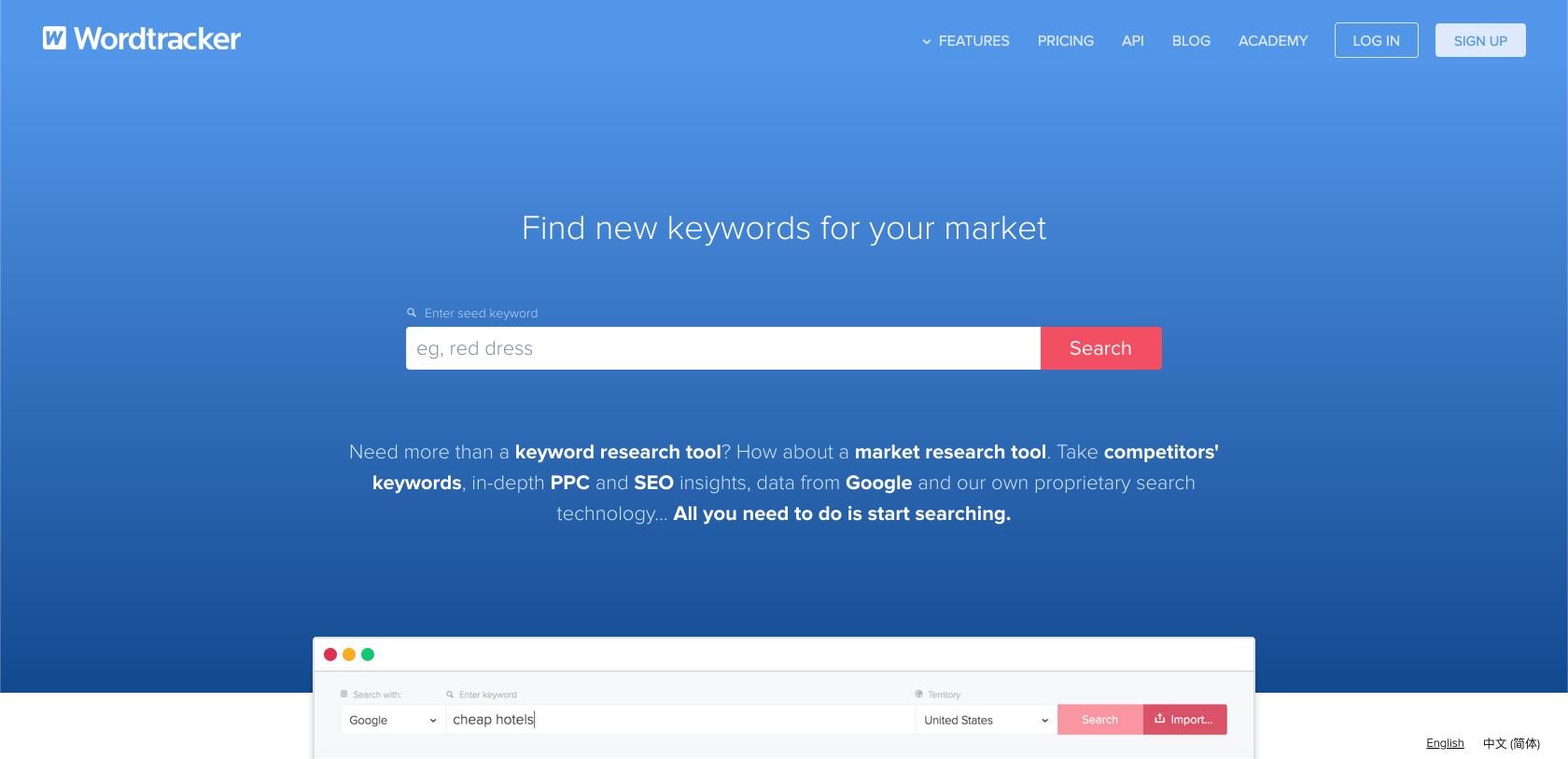 Free Keyword Search Tool